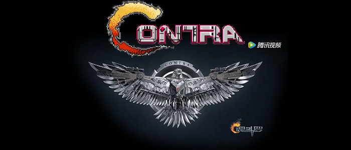 New Contra Movie